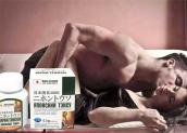 Japan Tengsu – Thuốc cường dương tốt nhất cho quý ông